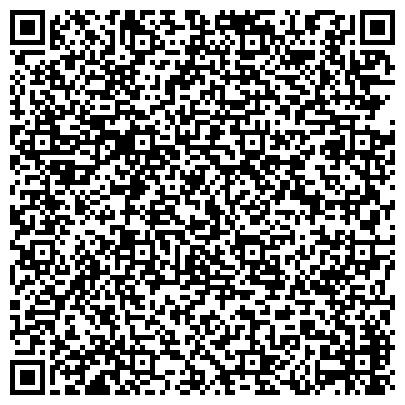 QR-код с контактной информацией организации ООО ДАЛЬТЭК (Дальневосточная Транспортно-Экспедиционная компания)