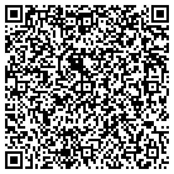 QR-код с контактной информацией организации СП-ПРИБОЙ