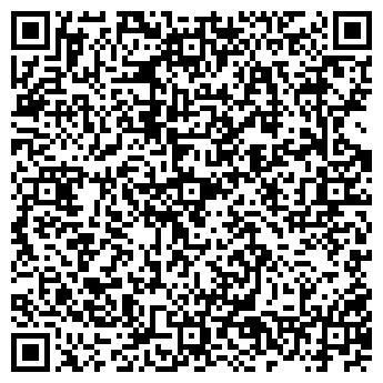 QR-код с контактной информацией организации ИНТЕРТУР ЛЮКС