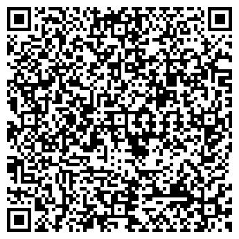 QR-код с контактной информацией организации КВИНТА ТУР