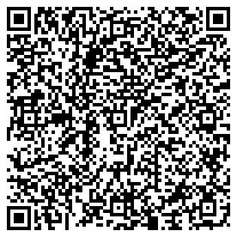 QR-код с контактной информацией организации ТРЮФЕЛЬ-ТУР
