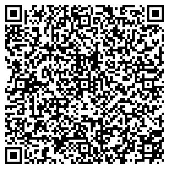 QR-код с контактной информацией организации УЛЬТРА-ТУР