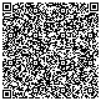 QR-код с контактной информацией организации Сервисный центр Apple - MacMed
