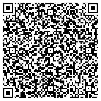QR-код с контактной информацией организации FLEX TRAVEL