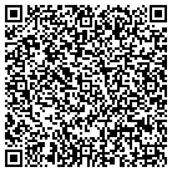 QR-код с контактной информацией организации АКЛ-ТРЭВЛ