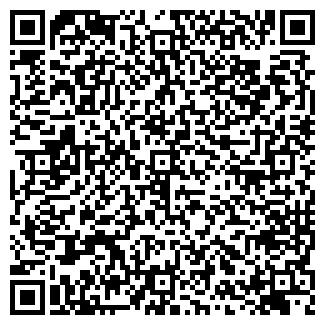 QR-код с контактной информацией организации АНТА ТУР