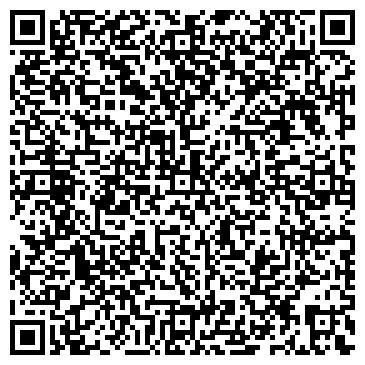 QR-код с контактной информацией организации АСЕНТ НА КУДРИНСКОЙ