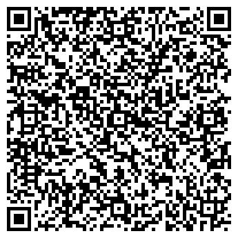 QR-код с контактной информацией организации БИЭМСИ ТРЭВЕЛ