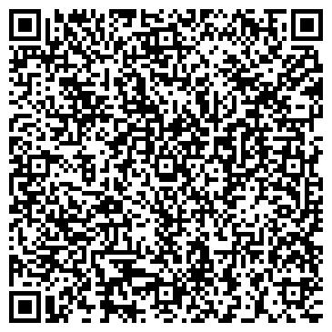 QR-код с контактной информацией организации ВЕГА ТУР, ООО