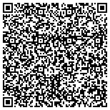 QR-код с контактной информацией организации Интернет-Регион24