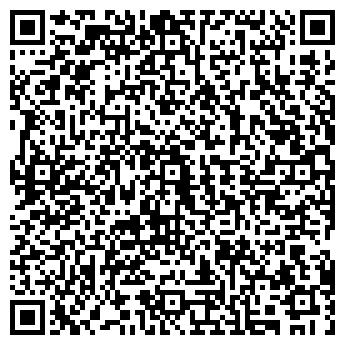 QR-код с контактной информацией организации ВОЛЕН ТУР