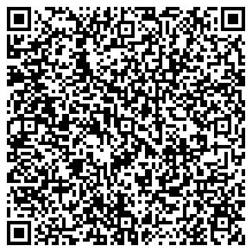 QR-код с контактной информацией организации ООО Сапожок