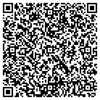 QR-код с контактной информацией организации ГЕОСФЕРА