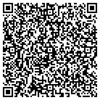 QR-код с контактной информацией организации ГЛОБАЛ МАРКЕТИНГ