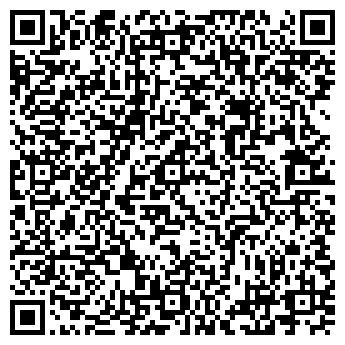 QR-код с контактной информацией организации ГЛОРИЯ-ТРЭВЕЛ