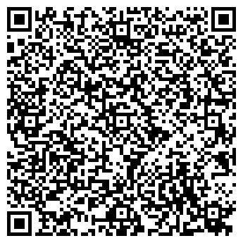 QR-код с контактной информацией организации ГОЛЬФСТРИМ