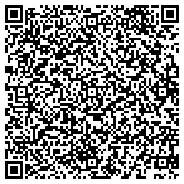 """QR-код с контактной информацией организации ООО Управляющая компания """"УютДом"""" (ЖЭУ-1)"""
