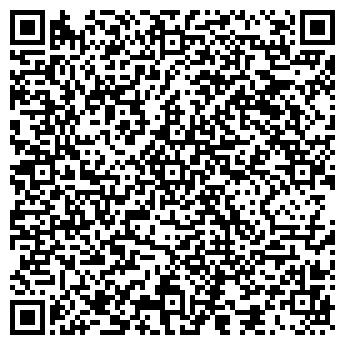 QR-код с контактной информацией организации ГРЁЗЫ ТРЭВЕЛ