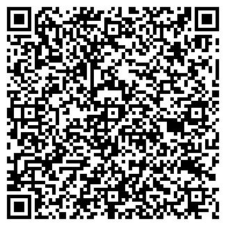 QR-код с контактной информацией организации ВЕСТМЕТ