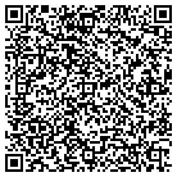 QR-код с контактной информацией организации ЗЕБРА-ТУР