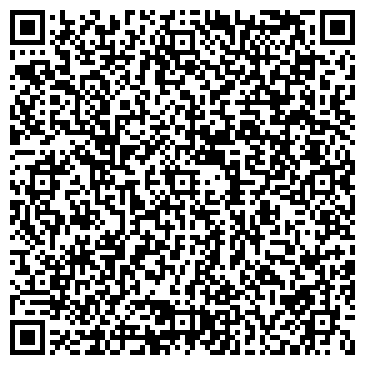 QR-код с контактной информацией организации ООО Алтайская металлообрабатывающая компания