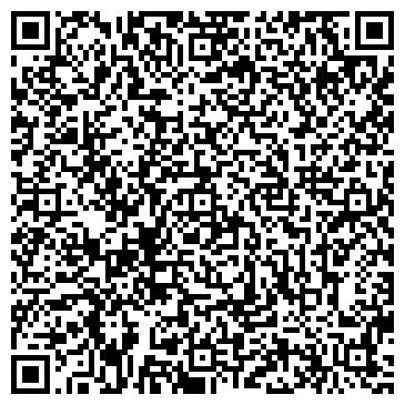 QR-код с контактной информацией организации Средняя общеобразовательная школа №165