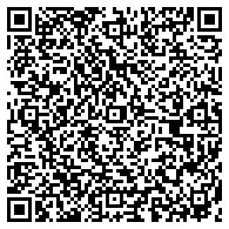 QR-код с контактной информацией организации ПРЕМЬЕРНЫЙ