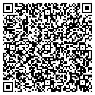 QR-код с контактной информацией организации РАДА