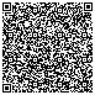 QR-код с контактной информацией организации Средняя общеобразовательная школа №3 им. Б. Богаткова