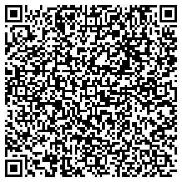 QR-код с контактной информацией организации Средняя общеобразовательная школа №117