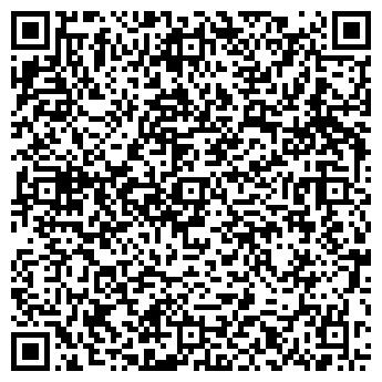 QR-код с контактной информацией организации ИНТЕРОЛИС