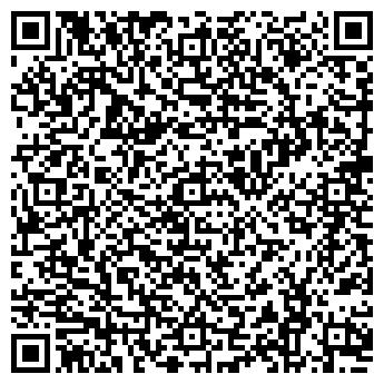 QR-код с контактной информацией организации ИНТЕРТРЭВЭЛ