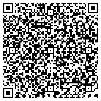 QR-код с контактной информацией организации ИНТЕРТУР