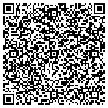 QR-код с контактной информацией организации ИРГА ЛТД.