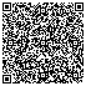 QR-код с контактной информацией организации КАЛЕЙДОСКОП