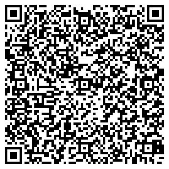 QR-код с контактной информацией организации КВС-ТУР