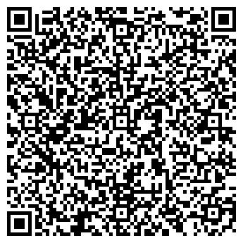 QR-код с контактной информацией организации Мега-Ком