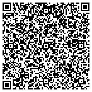 QR-код с контактной информацией организации ООО Аларм