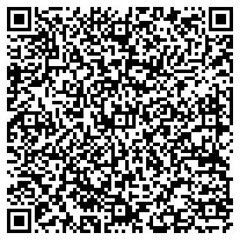 QR-код с контактной информацией организации КОНТАКТ АСПОЛ-Т
