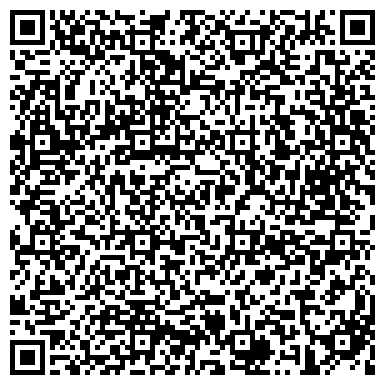 QR-код с контактной информацией организации ДЕТСКАЯ ГОРОДСКАЯ ПОЛИКЛИНИКА № 57