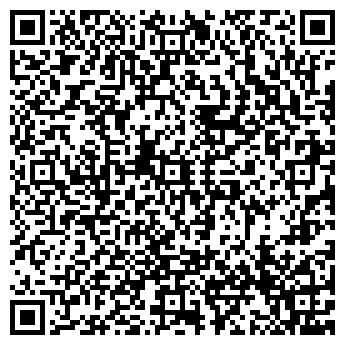 QR-код с контактной информацией организации ЛАГУНА ВОЯЖ