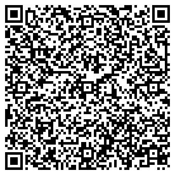QR-код с контактной информацией организации ЛАДЬЯ-ТРЭК