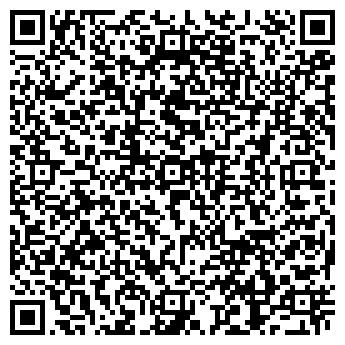 QR-код с контактной информацией организации ЛЕМЕК