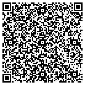 QR-код с контактной информацией организации МАРИНА-ТУР