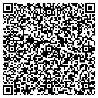QR-код с контактной информацией организации МЕДИТИМ-ТУРС