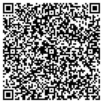 QR-код с контактной информацией организации МЕРКУРИЙ ИНФОРМ