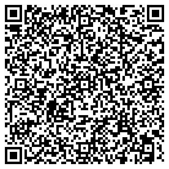 QR-код с контактной информацией организации МУСКАРИ-ТУР