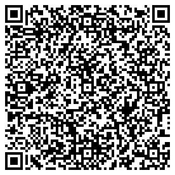 QR-код с контактной информацией организации НА ВОЛНЕ