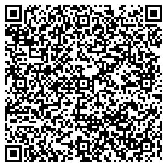 QR-код с контактной информацией организации НА СПИРИДОНОВКЕ