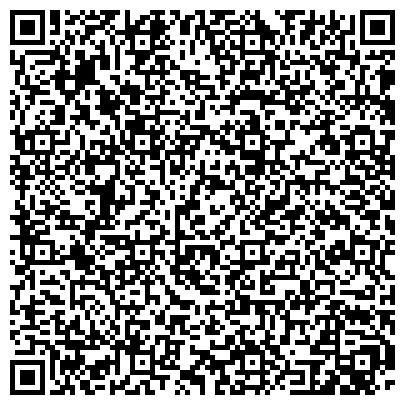 """QR-код с контактной информацией организации АО """"РКС-Менеджмент"""""""